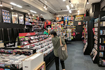 Newbury Comics, Boston, United States