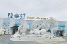 Frost Magical Ice of Siam, Pattaya, Thailand