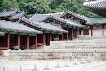 Gyeonghuigung Palace, Seoul, South Korea