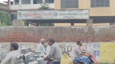 Maharaja Mansingh College gwalior