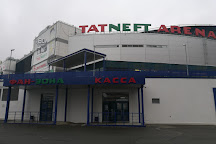 TatNeft Arena, Kazan, Russia