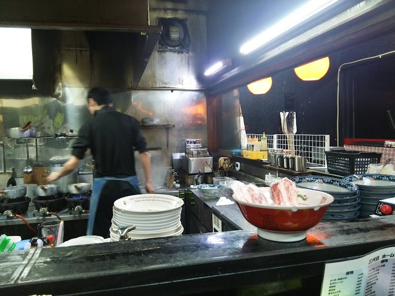 麺食堂 ホームラン軒 三代目