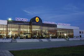 Аэропорт  Nukus NCU