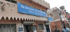 Bank of Maharashtra amravati