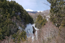 Zengoro Fall, Matsumoto, Japan