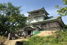 Komaki City Museum of History, Komaki, Japan