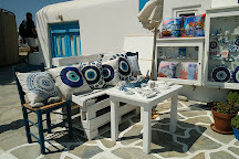 The Windmills (Kato Milli), Mykonos Town, Greece