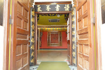 University Museum and Art Gallery, Hong Kong, China
