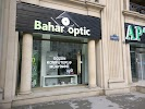 Bahar Optic, улица Басти Багировой, дом 2 на фото Баку