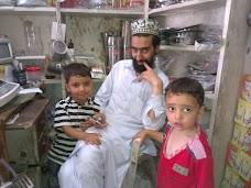 Musarat Clinic