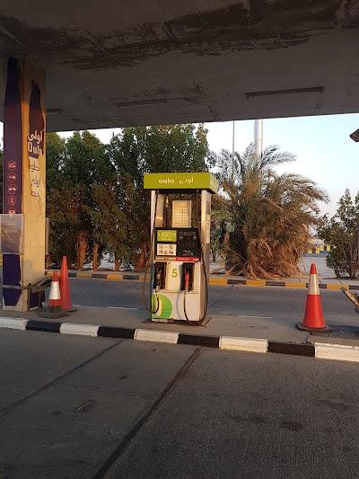 Abdali Oula Fuel Station Jahra Kuwait