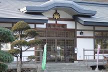 Honbetsu Park, Honbetsu-cho, Japan