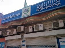 Bank Islami larkana