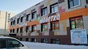 """Стоматологическая клиника """"ДентМакс"""", Комсомольская улица, дом 27А на фото Бердска"""