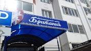 Бакунина 80, улица Бакунина на фото Пензы