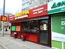 Шаверма по-Питерски, улица Юрия Гагарина на фото Уфы
