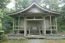 Arimori Shrine, Amami, Japan