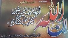 Asif Trading Company karachi