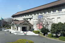 Tokyo National Museum, Taito, Japan