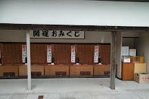 Tanjoji, Kamogawa, Japan