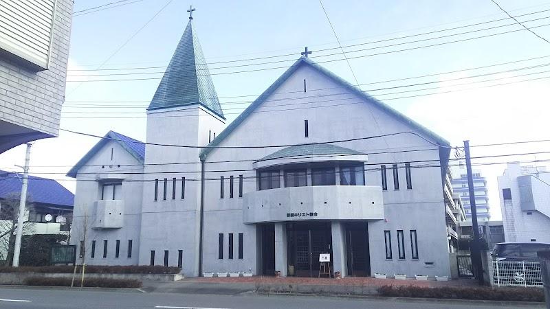 前橋キリスト教会 (群馬県前橋市...