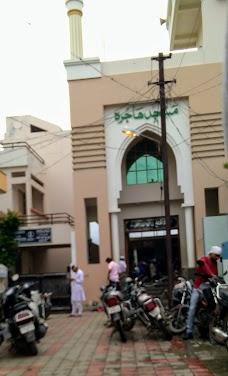 ہاجرہ مسجد Hajra Masjid malegaon
