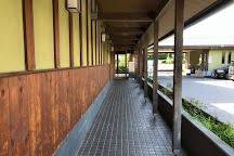 Midori no Yu Tsuga, Chiba, Japan