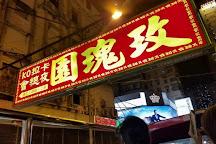 Panda Travel Agency Ltd - Day Tour, Hong Kong, China