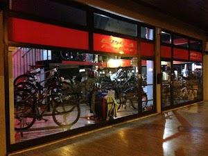Rosola Free Bikes