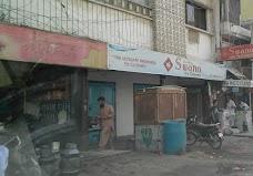 Swano Dry Cleaners karachi
