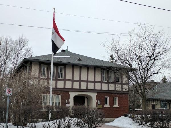 изображение посольство канады астана фото говорят