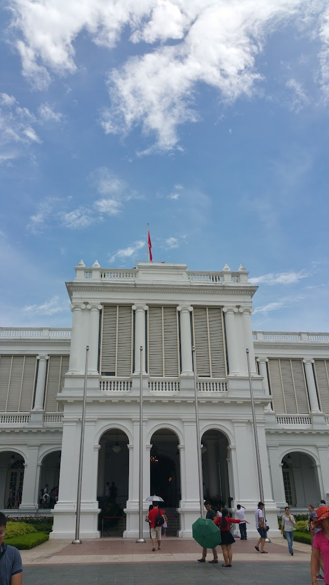 Prime Minister's Office Singapore
