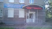 """Магазин """"Автожидкость"""", Ташкентская улица на фото Иванова"""