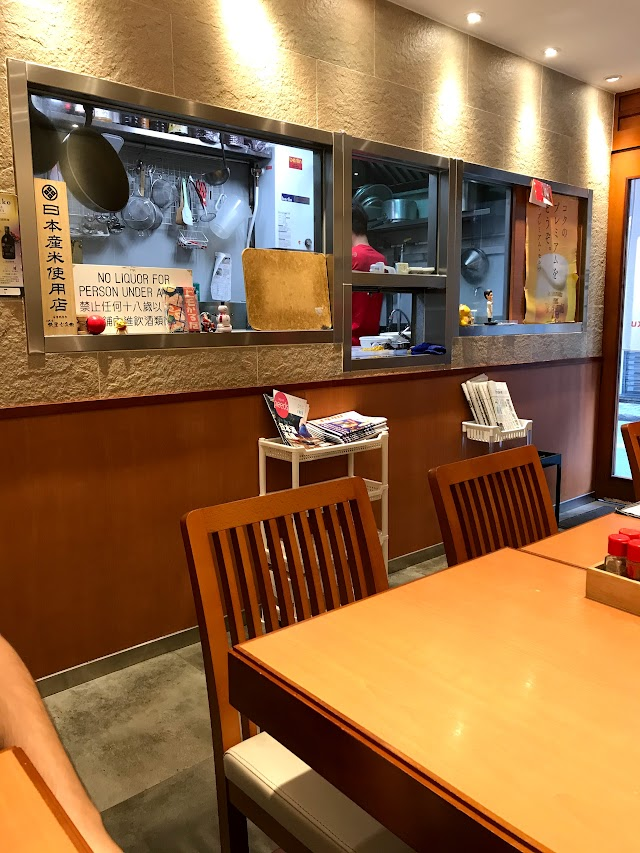 MENRAKU 麺楽