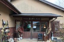 Takahara Kirinosato, Tanabe, Japan