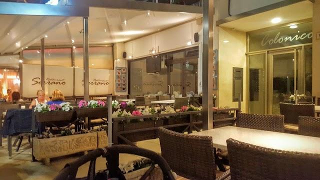 Serrano Restaurant