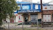 Двери, Батальная улица, дом 62А на фото Калининграда