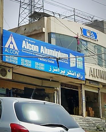 Universal Aluminum & Steel lahore - Pakistan Places