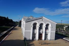 Железнодорожная станция  Ungheni