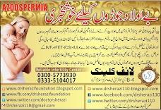 Life Homeo Clinic