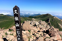 Mt. Kuju, Taketa, Japan