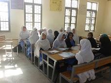 GGHSS Comprehensive School abbottabad