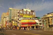 Zhonghua Road Night Market, Central District, Taiwan