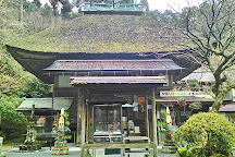 Daikozenji Temple, Kiyama-cho, Japan