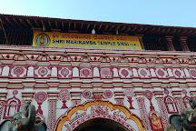 Sahasralinga, Sirsi, India