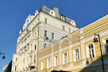 Marina Tsvetayeva's House Museum, Moscow, Russia
