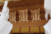 Sumiyoshi Shrine, Miyazaki, Japan