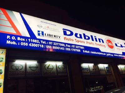 Dublin Auto Spare Parts Ras Al Khaimah