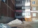 Салон Безопасности, Советская улица на фото Магнитогорска