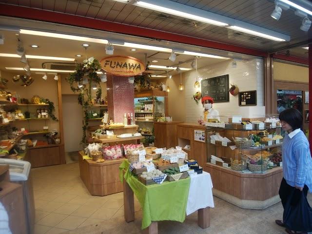 Funawa Nakamise Shop 1